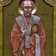 Sv. Teotim